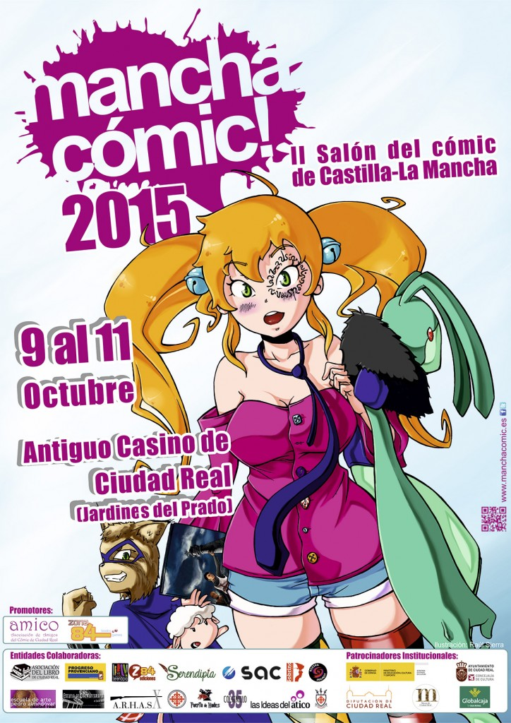cartel2015manchacomic