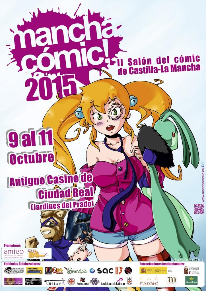 cartel2015manchacomic